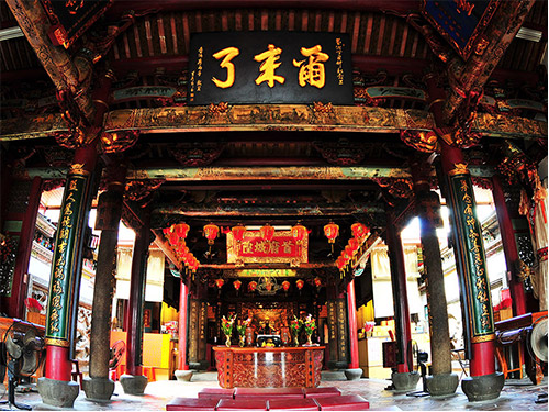 Taiwan Fu City God Temple