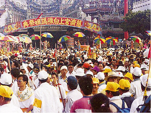 Xuejia Pilgrimage (Ciji temple returns to Baijiao)