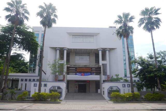 Tainan City Hakka Assembly Hall Of Culture (臺南市客家文化會館 )