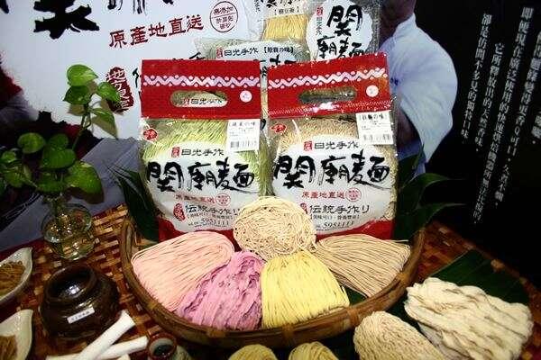合進製麵場 (合進關廟麵 )Hejin Guanmiao noodles
