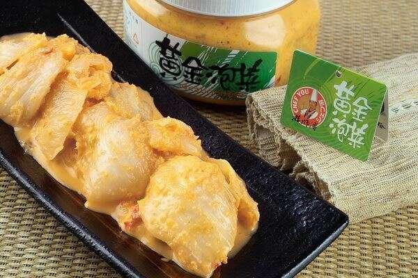 慶家食品-黃金泡菜