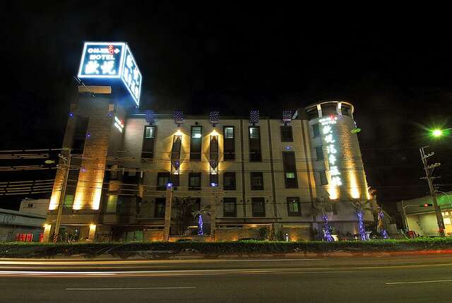 OHYA Boutique Motel-Yong-Kang Branch