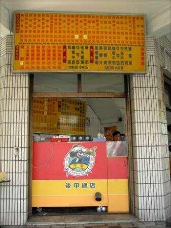千香漢堡店