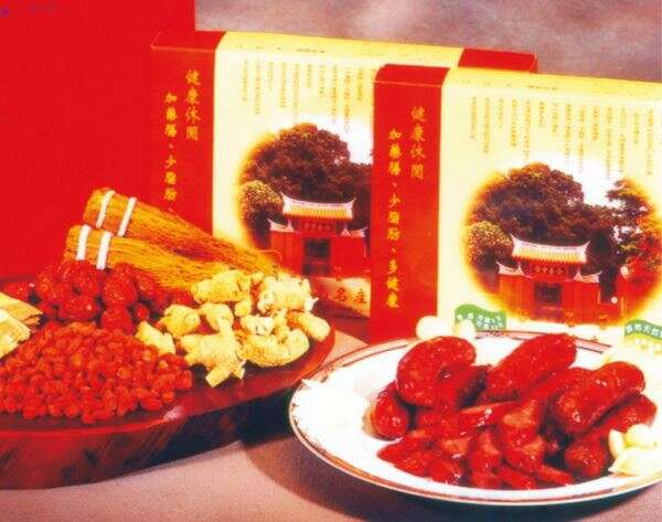 Pulao Chuang Herb-Flavored Sausages