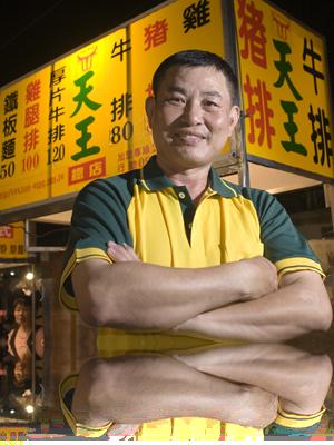 天王牛排-總店