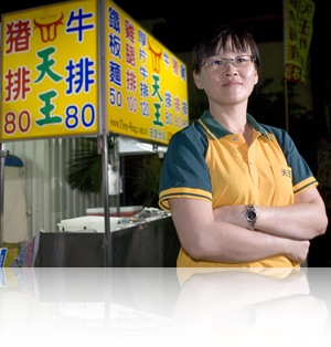 天王牛排-安定分店