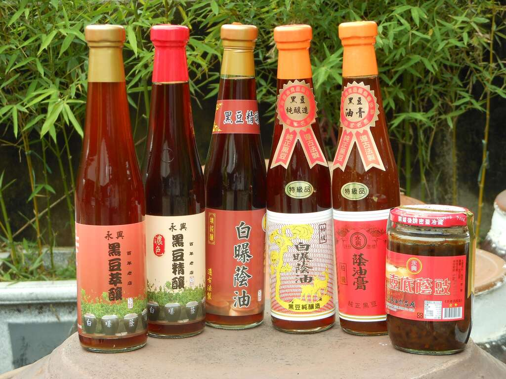 永興醬油食品廠(永興白曝蔭油)Yong-Xing Soy Sauce