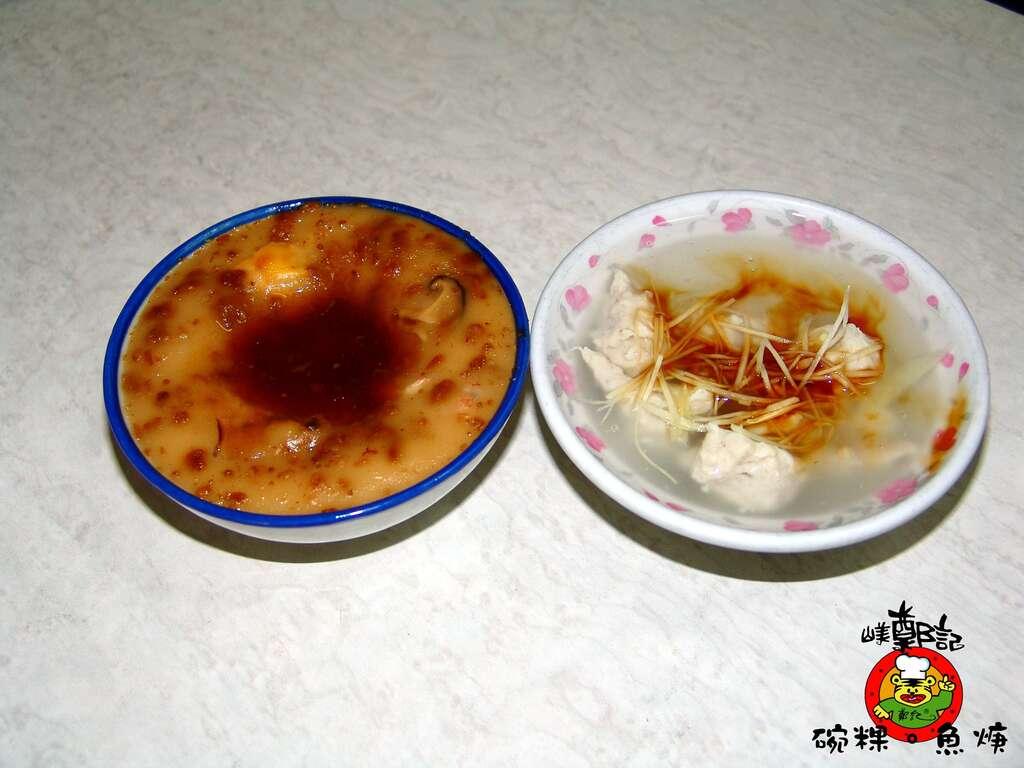 山美鄭記碗粿