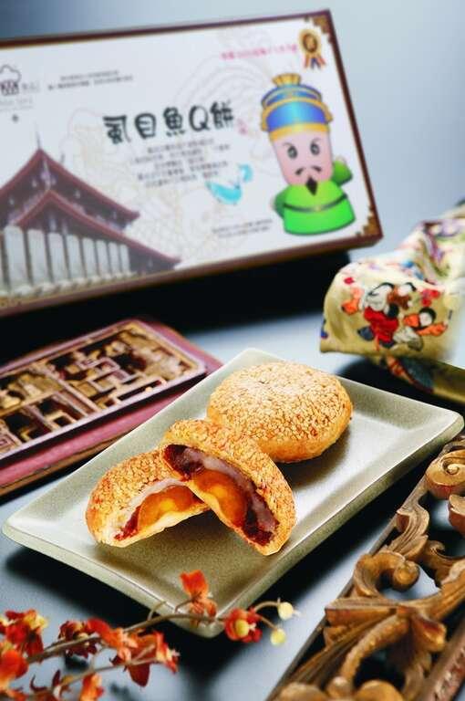 明新食品-安南店
