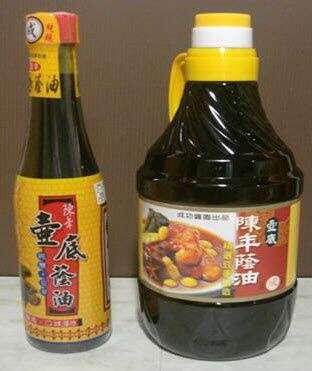 成功醬油新化門市
