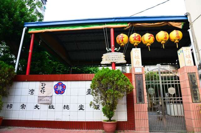Old Five Channels Cultural Zone(五條港文化園區)