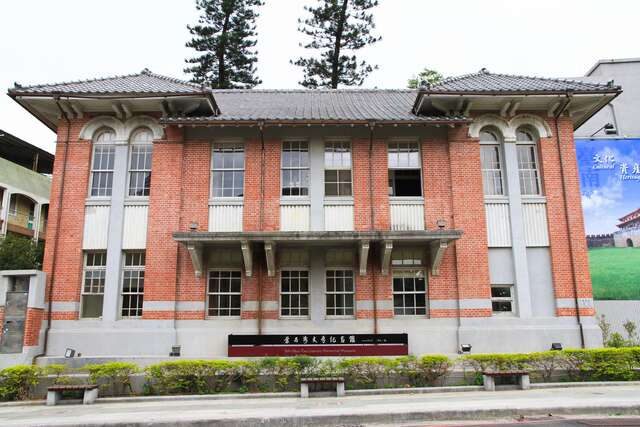 Yeh Shyr-Tau Literary Memorial Museum (Former Forestry Affairs Office)(葉石濤文學紀念館(原山林事務所))