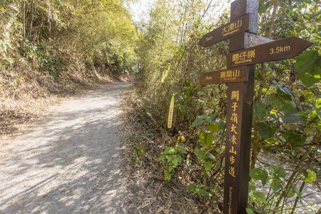 Guanziling Mountain Trail System  (關子嶺登山步道系統)