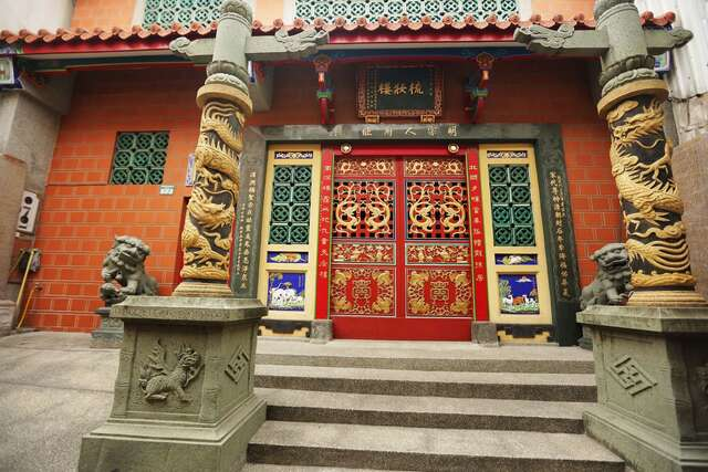 Grand Mazu Temple (Ming King Ning Jing Mansion)(祀典大天后宮(明寧靖王府邸))