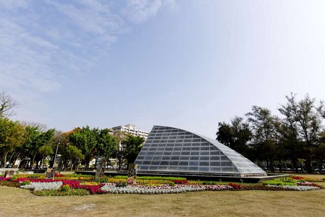Nanying Green Heart Park (No.5 Park)(南瀛綠都心5號公園)
