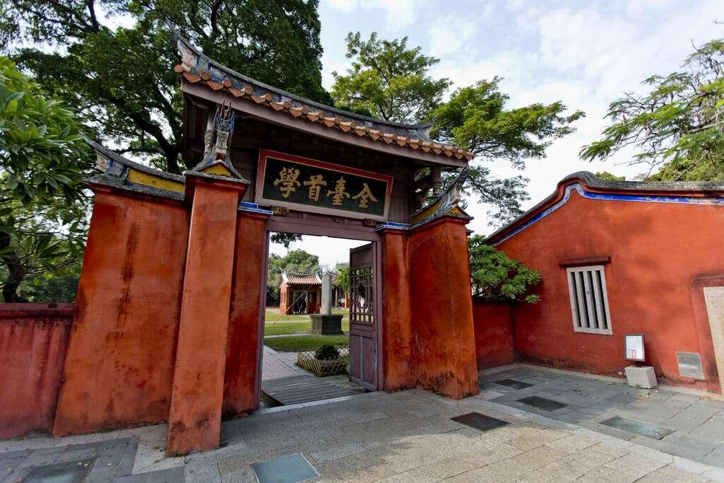 台南孔廟為全台首學