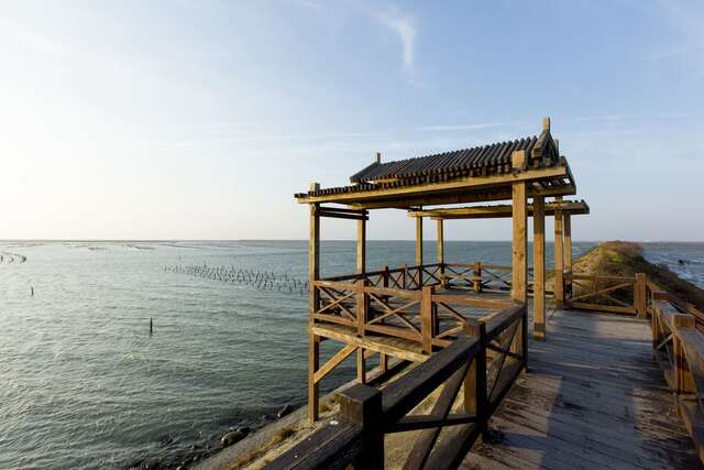 Qigu Sea View Tower(七股觀海樓)
