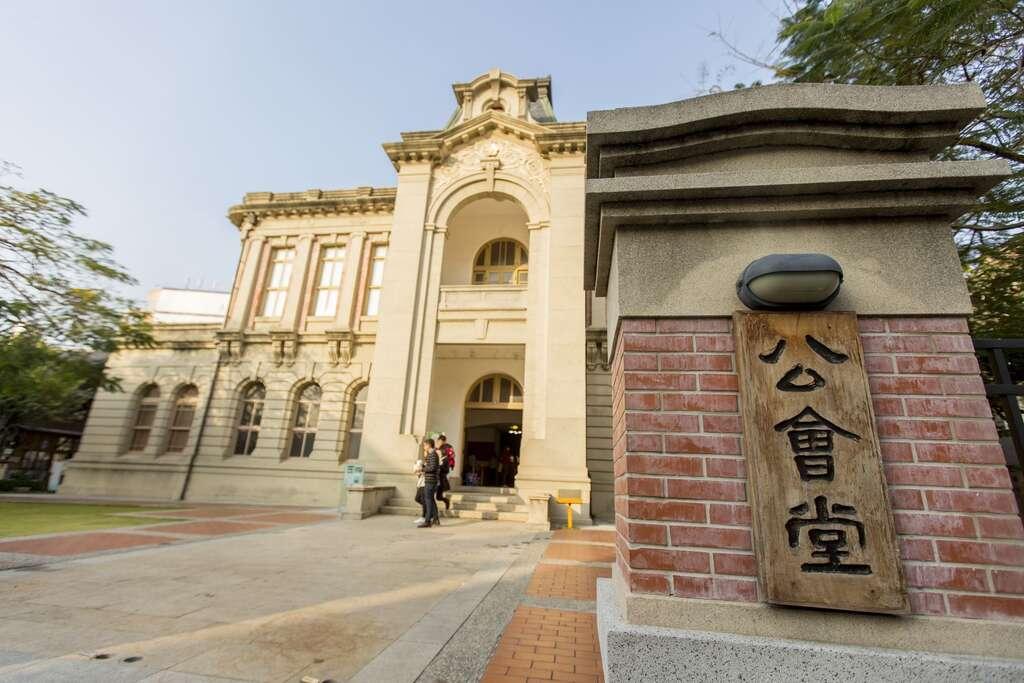 吳園藝文館(原台南公會堂)