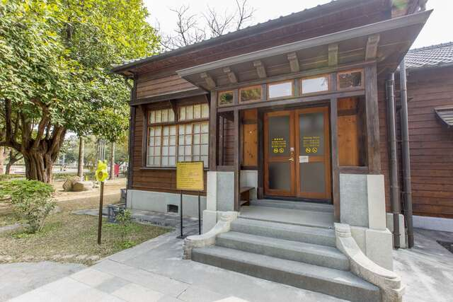 Tsung-Yeh Arts and Cultural Center(總爺藝文中心)