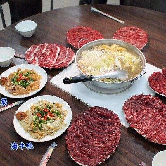 牛光千牛肉專賣店
