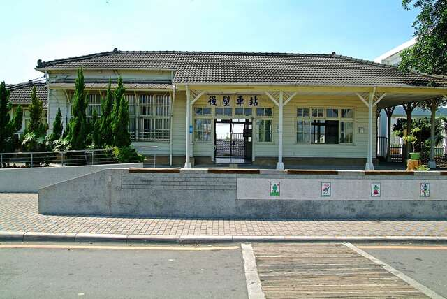 Houbi Train Station(後壁車站)