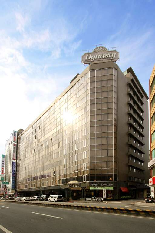 新朝代飯店