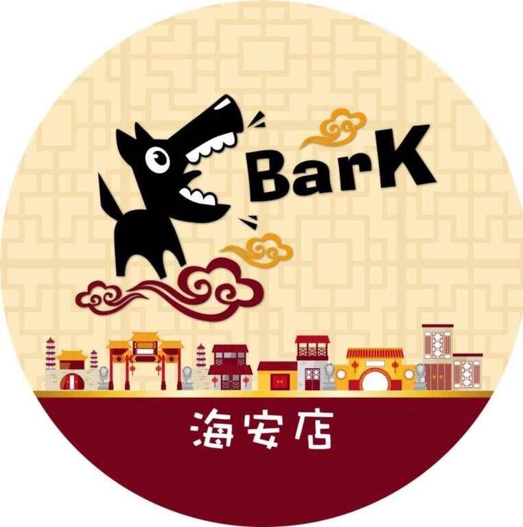 Bark露天茶飲酒吧(台南海安店)