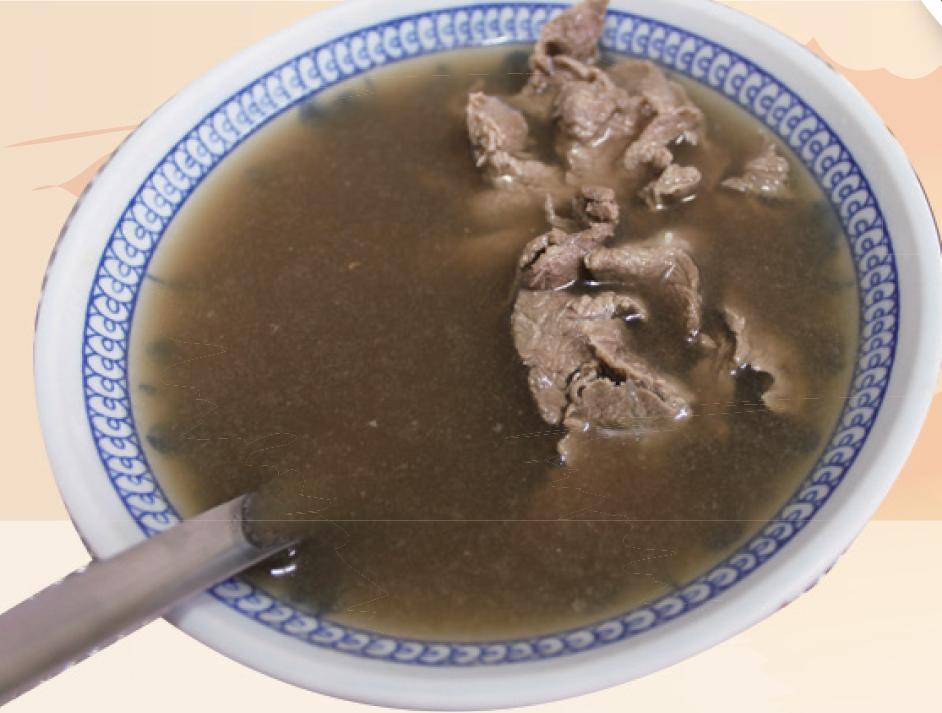 阿滿牛肉湯