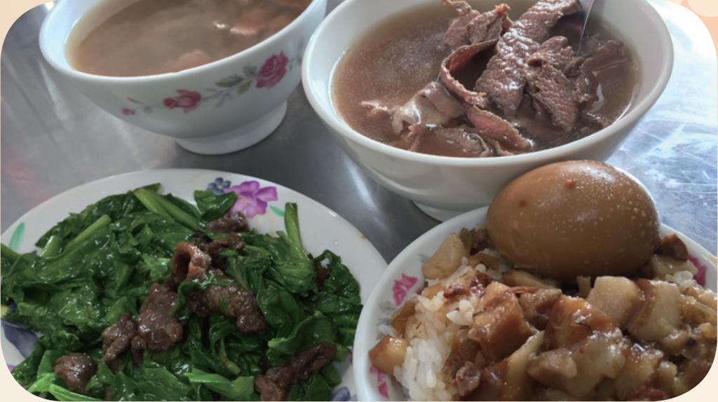 其森牛肉湯