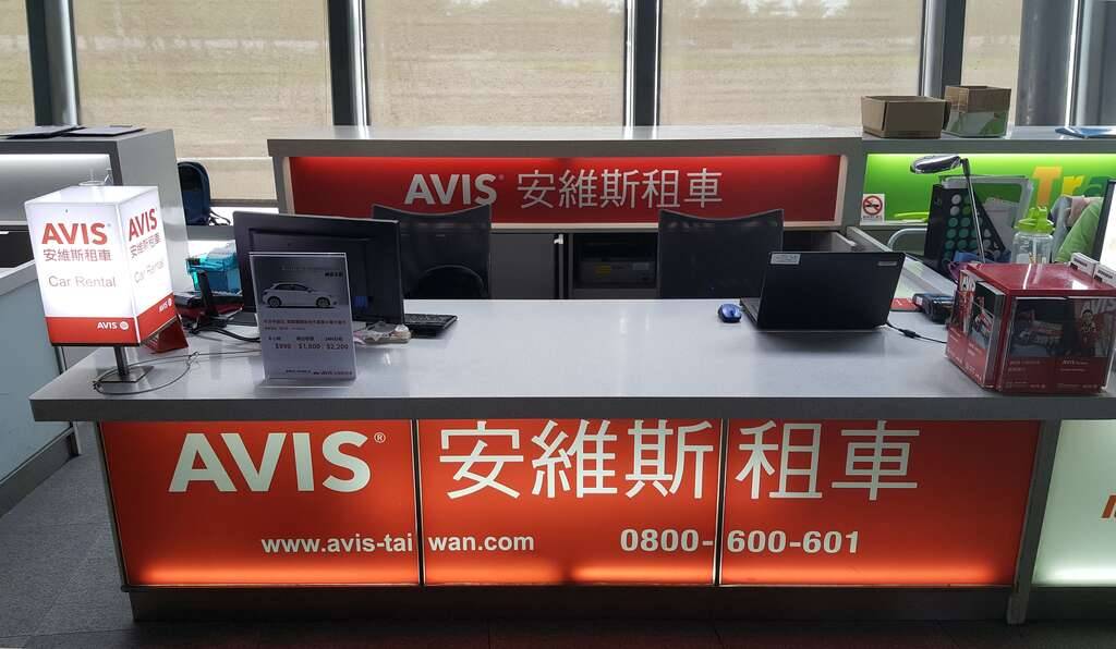 AVIS 安維斯租車-台南高鐵站