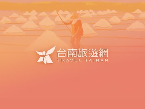 臺南市觀光導覽圖
