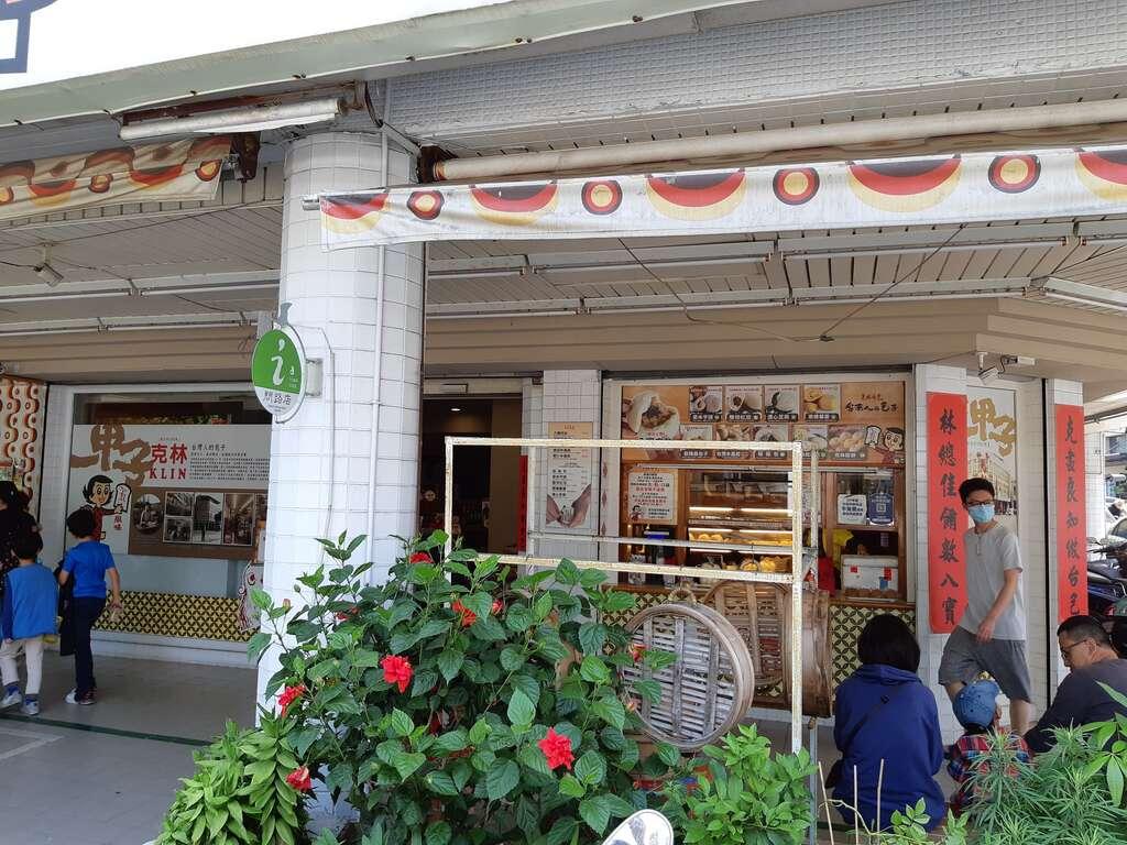克林食品店