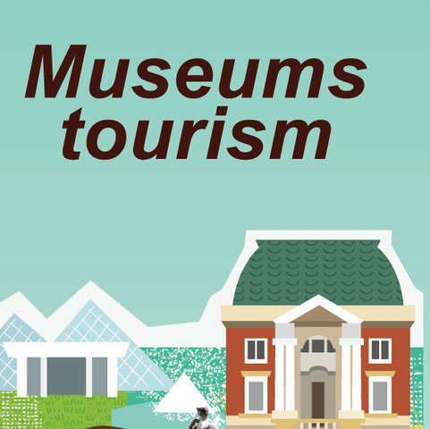 Museums tourism(博物館旅行)