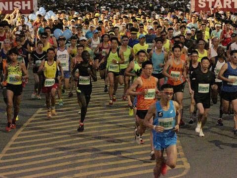 Tainan Ancient Capital International Marathon