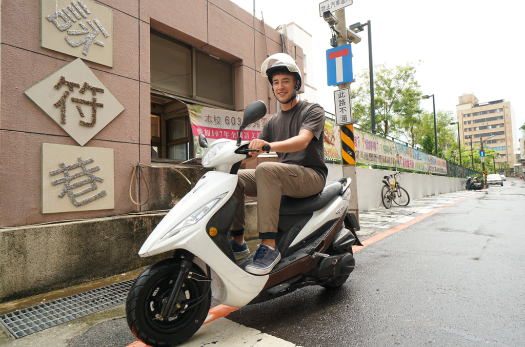 1.See More in Tainan- Rent a Scooter!