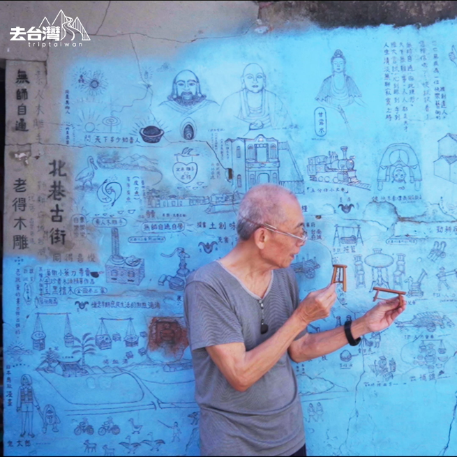 Finding Pop Rau-De in North Alley, whose carvings are even more miniaturized at age 79