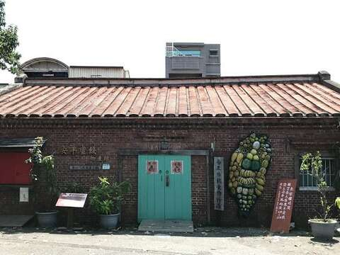 Tainan Anping Candied Fruits Products Hall