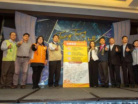 台南美食業者宣示「安心宣言」