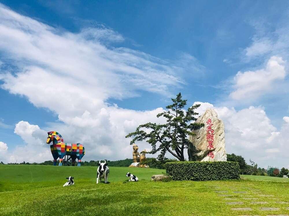 03走馬瀨農場