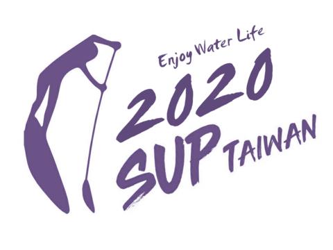 01-2020年台灣SUP競速賽LOGO