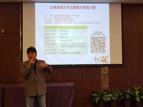 台南市旅行業經理人協會湯曜臨理事長致詞