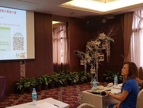 台南市旅行業商業同業公會蘇榮堯理事長致詞