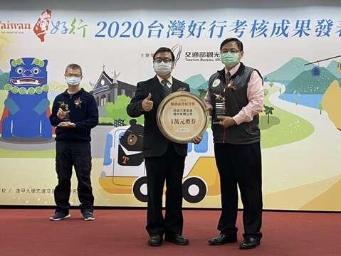 109年度台灣好行考核成果發表會-99安平台江線榮獲服務品質提升獎