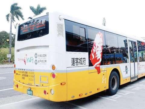 鼓勵遊客來台南旅遊搭乘「台灣好行」觀光公車