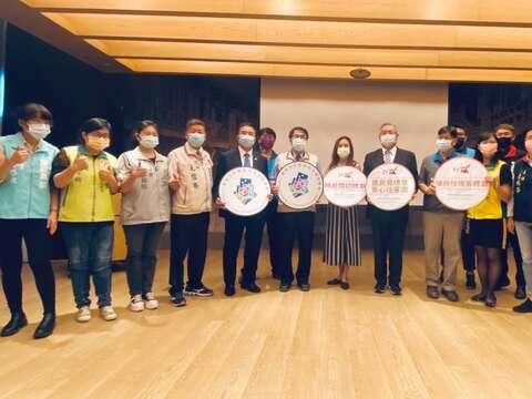 「臺南市旅館業合法房間標章」宣傳記者會