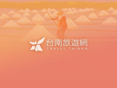 視訊會議背景臺南美圖__白河區關子嶺老街燈飾