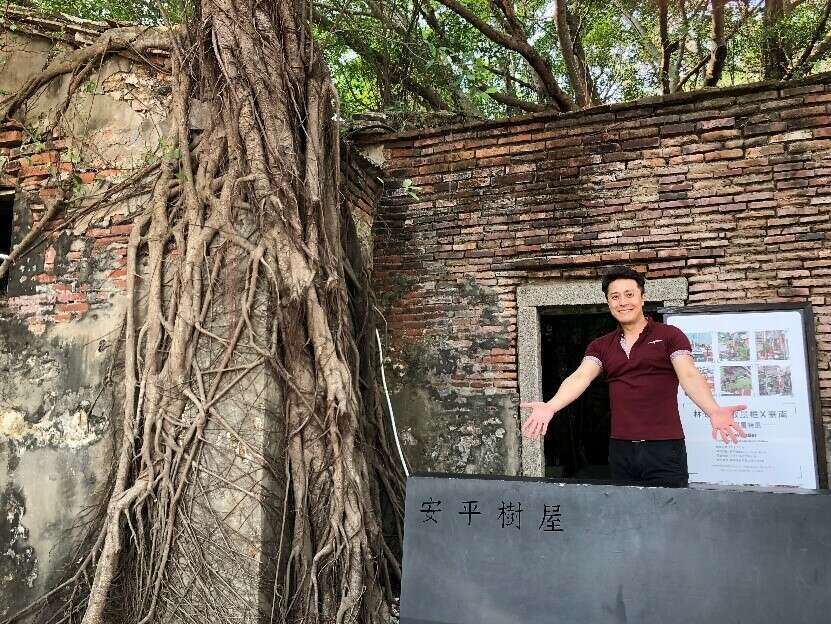 The entrance of the Anping Tree House